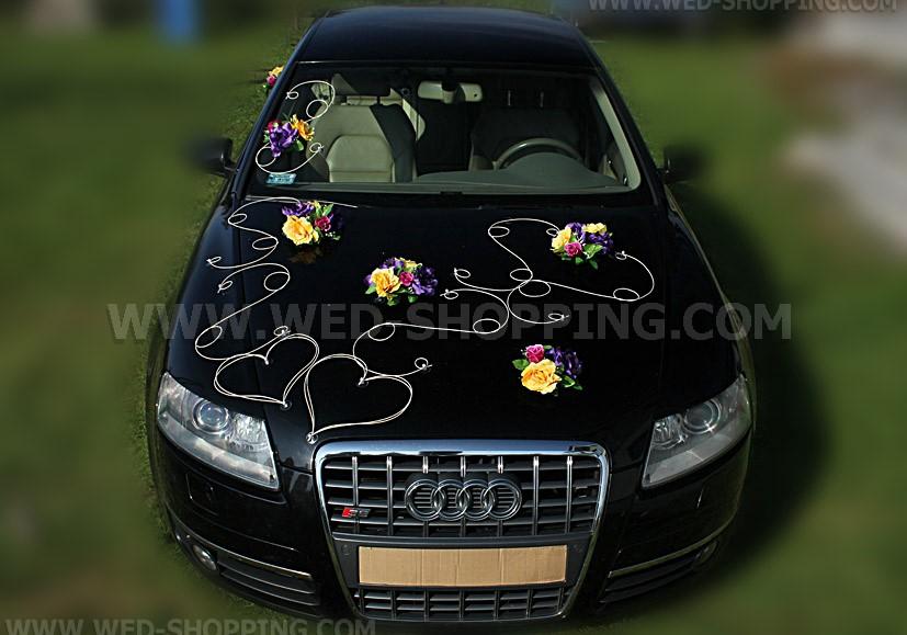 Roses violet-jaune-bordeaux Décoration voiture de mariage